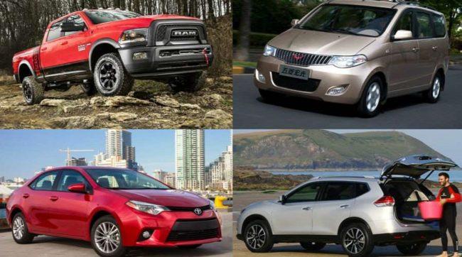Самые продаваемые автомобили в истории