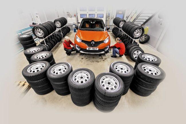 Прочитайте обзоры на интересующие вас модели шин
