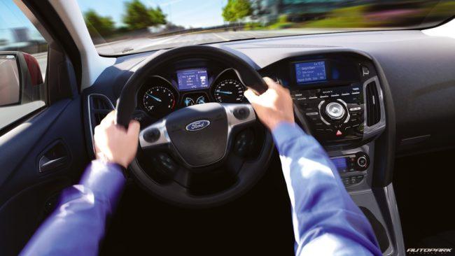 Стиль вождения